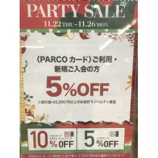 partysale