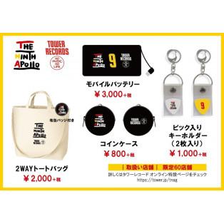 THE NINTH APOLLO×タワーレコード コラボアイテム本日発売!
