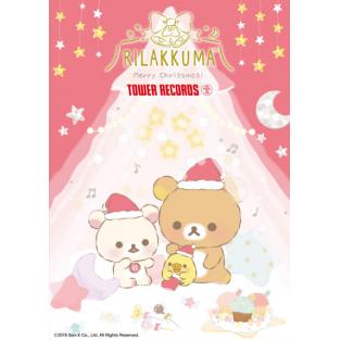 リラックマ×タワレコ クリスマスキャンペーンスタート!