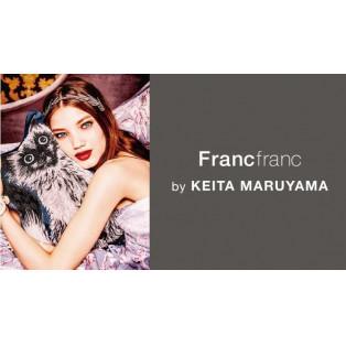 【コラボ商品】Francfranc by KEITA MARUYAMA