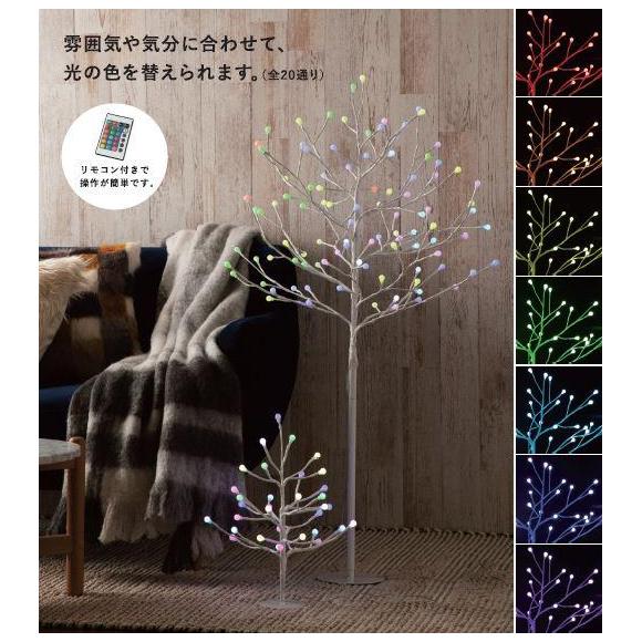 【NEW】ボールライトLEDツリー