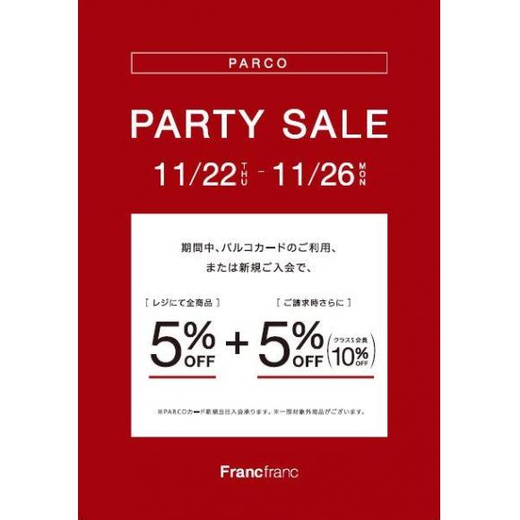 本日よりPARCO PARTY SALE開催いたします!!