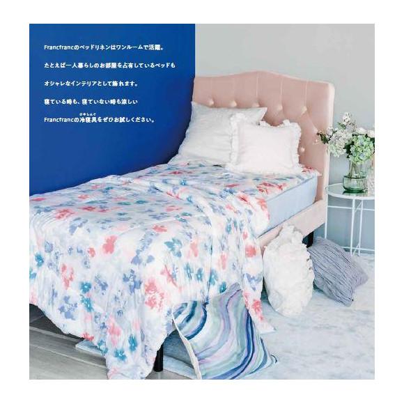 【夏限定】ふわろ寝装品シリーズ