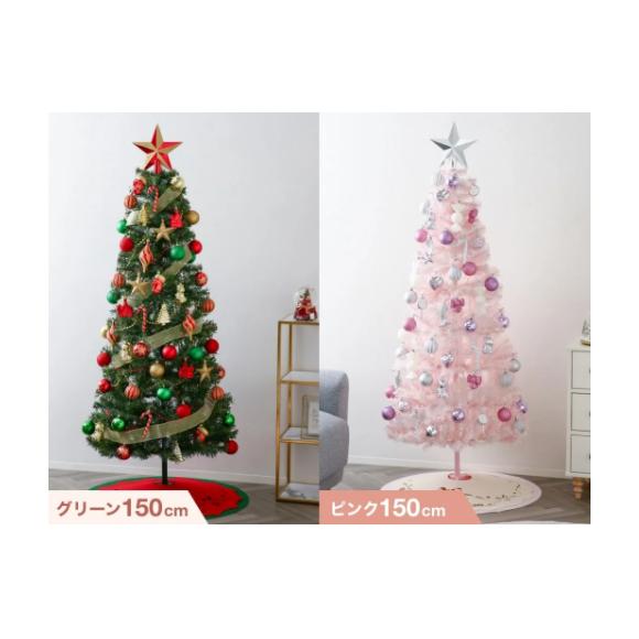 【NEW】大人気のクリスマスツリー スターターセットが入荷致しました!