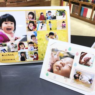 もらったら嬉しい!子供の成長報告に!写真を可愛く贈れる「フォトギフトラップ」
