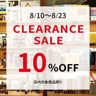 最大30%OFF!夏のクリアランスセールSTART【8/23(金)まで】