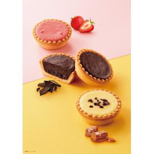 ゴディバ 「チョコレート チーズ タルト9個入」※浦和パルコ店は配送受注限定