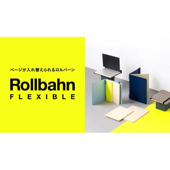 DELFONICS新商品「ロルバーン フレキシブル」 入荷