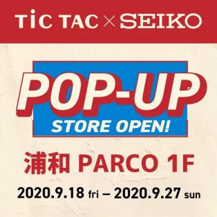 【TiCTAC×SEIKO POP-UP】本日最終日!!