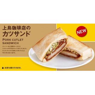 カツサンド新発売!!!