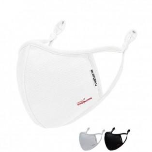 男女兼用 抗ウイルス・洗えるマスク 抗菌加工・アジャスター付き 1袋3枚入り/白・グレー・黒 3色展開