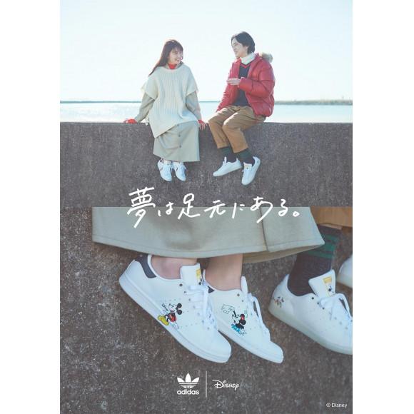 adidas Originalsディズニーとの新作コレクション♡