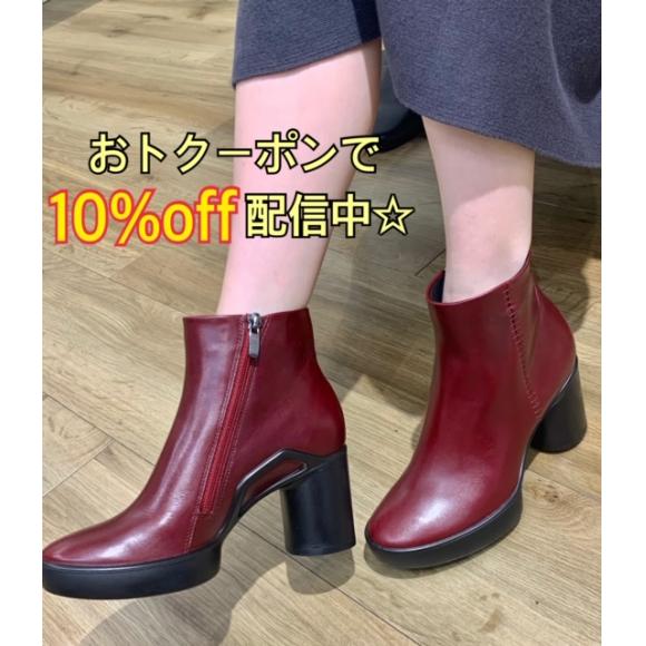 赤のショートブーツ☆