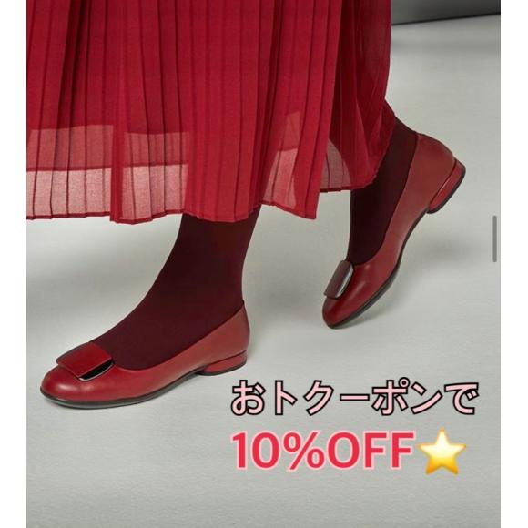 赤のモダンなバレエシューズ☆