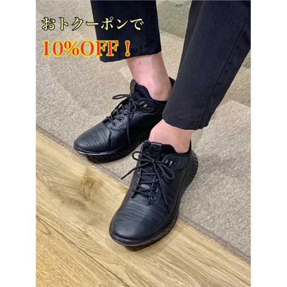 真っ黒なGORE-TEXシューズ☆