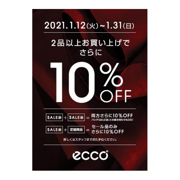 【ecco】SALE☆2BUY10%OFF!!