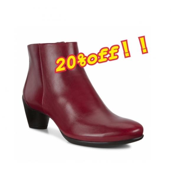 【ecco】華やかな赤のショートブーツ