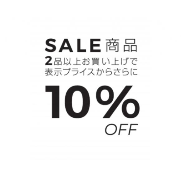 【ecco】最終SALE!!!