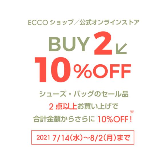 【ecco】2BUY10%OFF