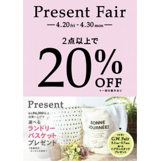 【Present Fair】&【G.W.Fair】