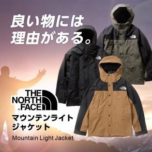 ザ・ノースフェイス☆マウンテンライトジャケット入荷!