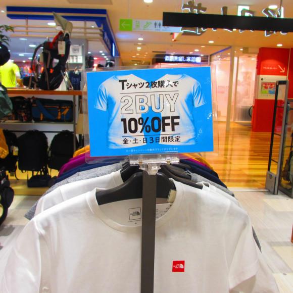 【期間限定大好評企画!!】 Tシャツ2BUY10%OFF!!!!