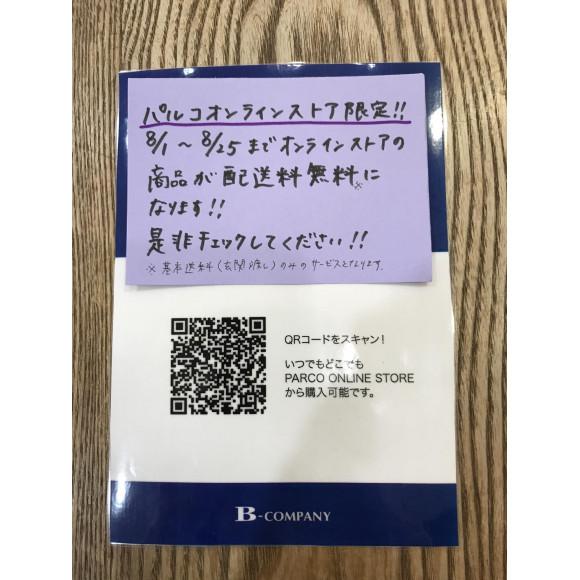 ☆パルコオンラインストア限定配送料無料☆