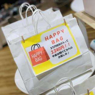 HAPPY BAG☆しゃら浦和
