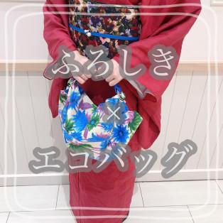 しゃら浦和店☆ふろしき入荷!