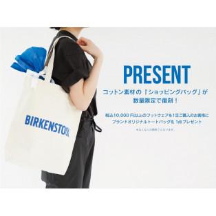 『コットンバック』数量限定で復刻!!!