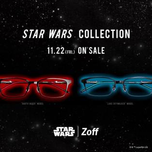 Zoffからシリーズ集大成となるスター・ウォーズのアイウェアコレクションが発売
