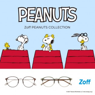 Zoff新作!人気のPEANUTSシリーズ第二弾発売!
