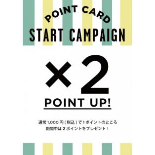 Wポイントキャンペーン!!