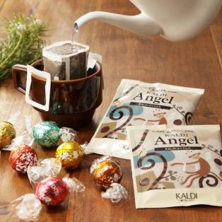 【1/18(木)数量限定! リンツチョコレート&ドリップコーヒー】