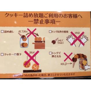 9.10.11日!3日間連続詰め放題開催!