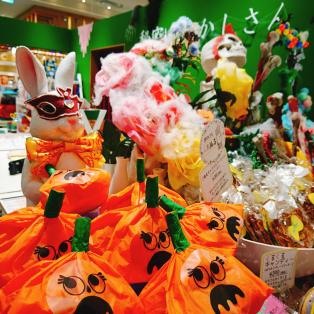 かぼちゃの小包み