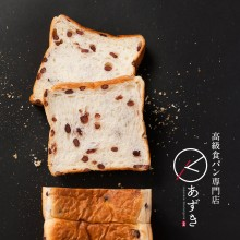 【期間限定ショップのお知らせ】高級食パン専門店あずき