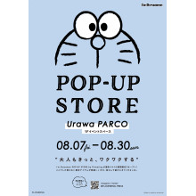 【期間限定ショップ】I'm Doraemon POP UP STORE by Flowering
