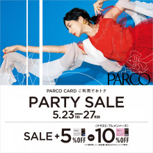 PARTY SALE開催!<PARCOカード>でおトクな5日間!