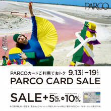 PARCO CARD SALE開催!<PARCOカード>でおトクな7日間!