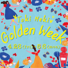 Toki Meki GoldenWeek Sale開催!