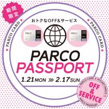 【PARCO PASSPORT】<PARCOカード>でおトク!