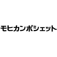 【期間限定ショップのお知らせ】モヒカンポシェット