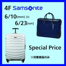 【POCKET PARCO】4F サムソナイトで対象商品10%OFF!