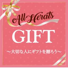 2/2は夫婦の日!ご夫婦・カップルでご来店の方にコンパーテスのチョコレートをプレゼント