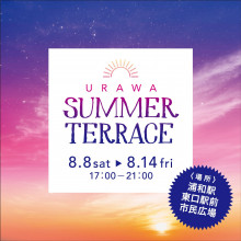 URAWA SUMMER TERRACE