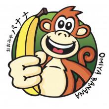 【期間限定ショップのお知らせ】おおみやバナナ
