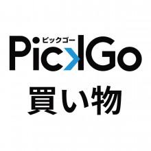 「PickGo 買い物」浦和パルコが登場!