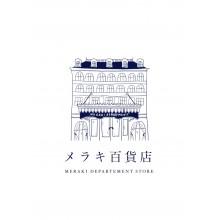 【期間限定ショップのお知らせ】メラキ百貨店