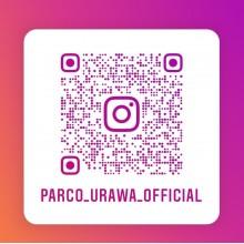 浦和レッズ選手のサイン入りメモが当たる!Instagramフォロー&投稿キャンペーン